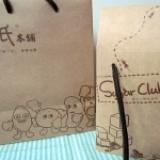 [三峡老街零食] 禾中有吉事花生的创意口味花生糖